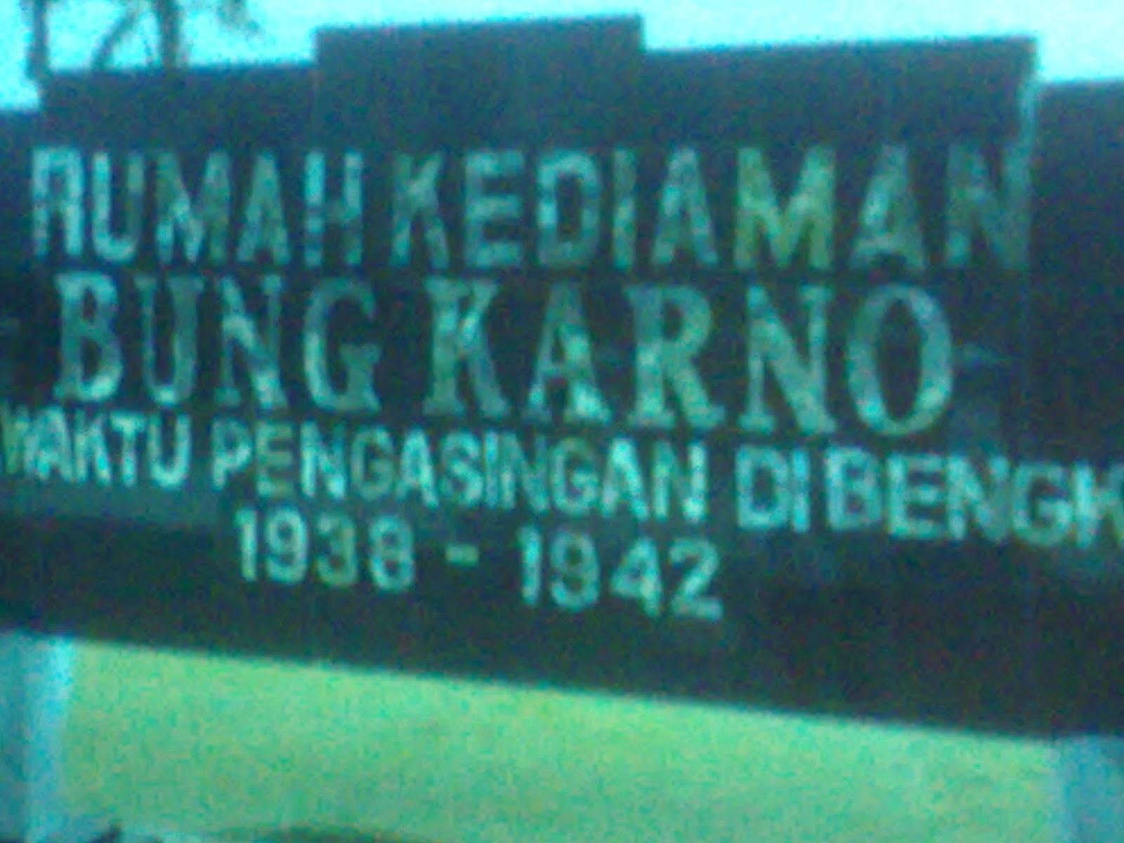 Sejarah Museum Rumah Bung Karno Bengkulu Ndaru 999 Musium Ibu