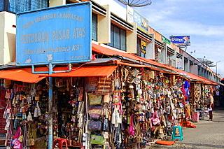 Pasar Atas Pasarbawah Paket Tour Padang Bukittinggi Kota