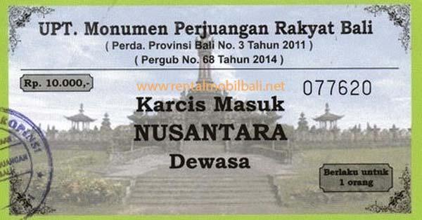 Harga Tiket Masuk Monumen Bajra Sandhi Renon Denpasar 2018 Daftar