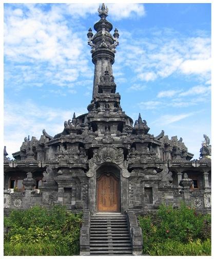 Objek Wisata Monumen Bajra Sandhi Sebuah Perjuangan Rakyat Bali Terletak