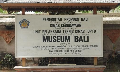 Bali Museum Gorgeous Tour Denpasar Kota