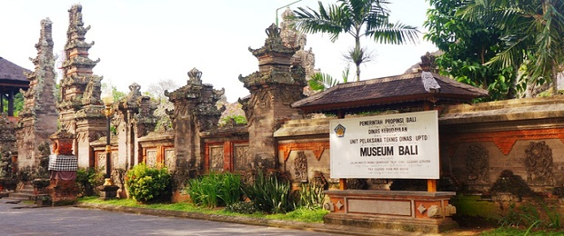 Bali Museum Tourist Attractions Denpasar Interesting Place Visit Green Tour