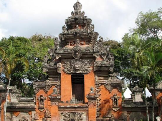 City Denpasar Bali Indonesia Tourism Museum Kota