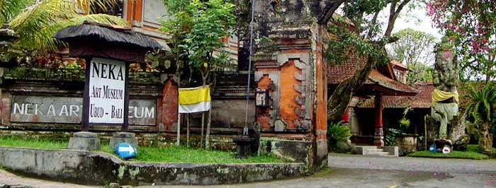 Museum Bali Denpasar Sejarah Tiket Masuk Lokasi Neka Ubud Kota