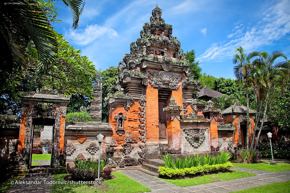Museum Negeri Propinsi Bali Magazine Denpasar Kota
