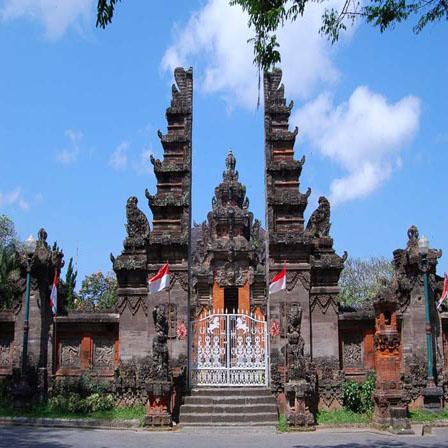 Wisata Surabaya 031 8420 159 Bali Museum Denpasar Bersama Kota
