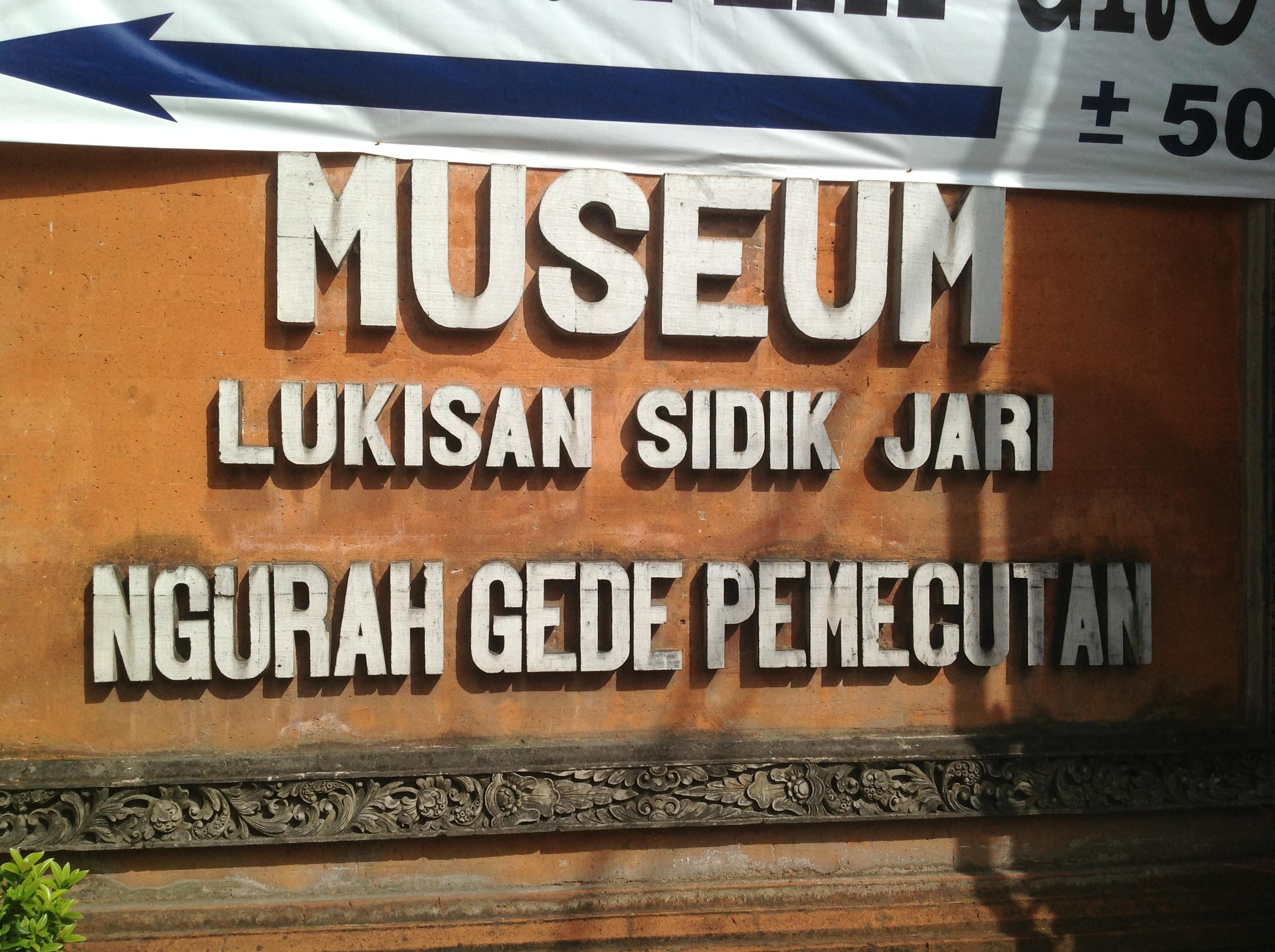 Bali Culture Art Place Museum Lukisan Sidik Jari Image Waktu