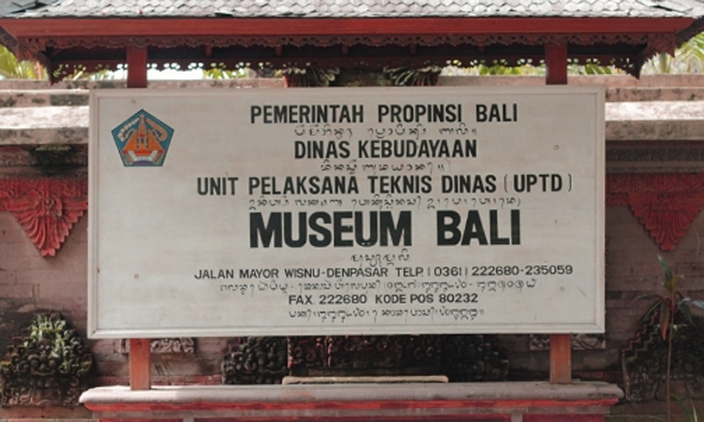 Bali Museums Living Museum Denpasar Lukisan Sidik Jari Kota