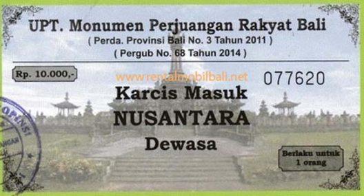 Museum Bali Daftar Seni Lukis Purbakala Harga Tiket Masuk Monumen