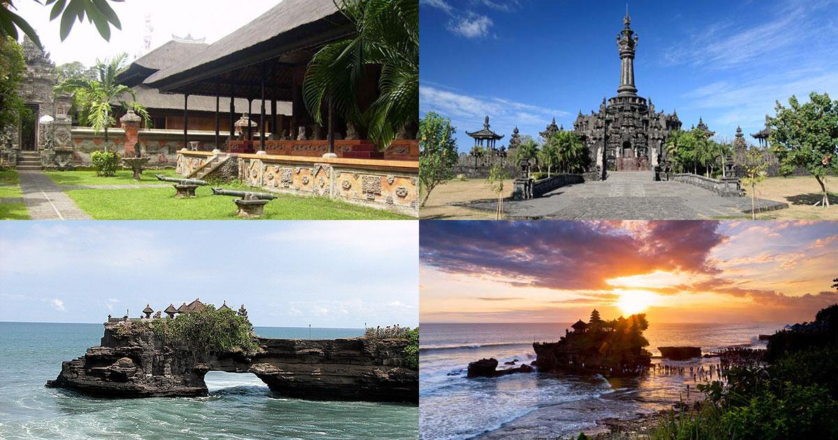 Museum Bali Daftar Seni Lukis Purbakala Paket Liburan Denpasar Tanah