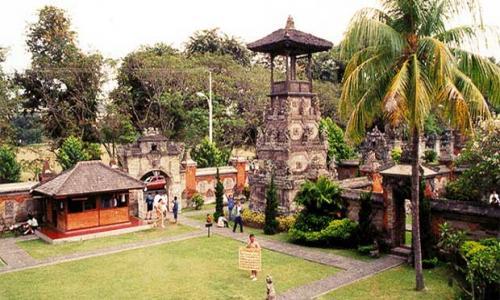 Selamat Datang Situs Resmi Pemerintah Kota Denpasar Mengenal Museum Bali