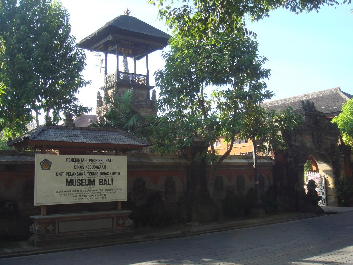 Museum Bali Pesona Denpasar Prasasti Blanjong Kota
