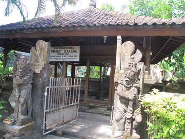 Pantai Sanur Bali Musium Blanjong Prasasti Kota Denpasar