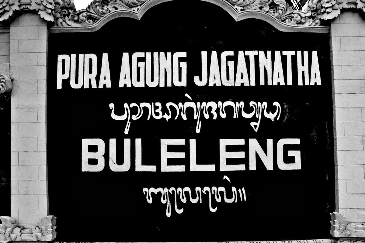 Agung Jagatnatha Temple Fabulousubud 62 361 973 285 Pura Kota