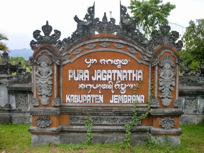 Pura Jagatnatha Jembrana Kelas Ii Jurusan Akuntansi Program S1 Agung