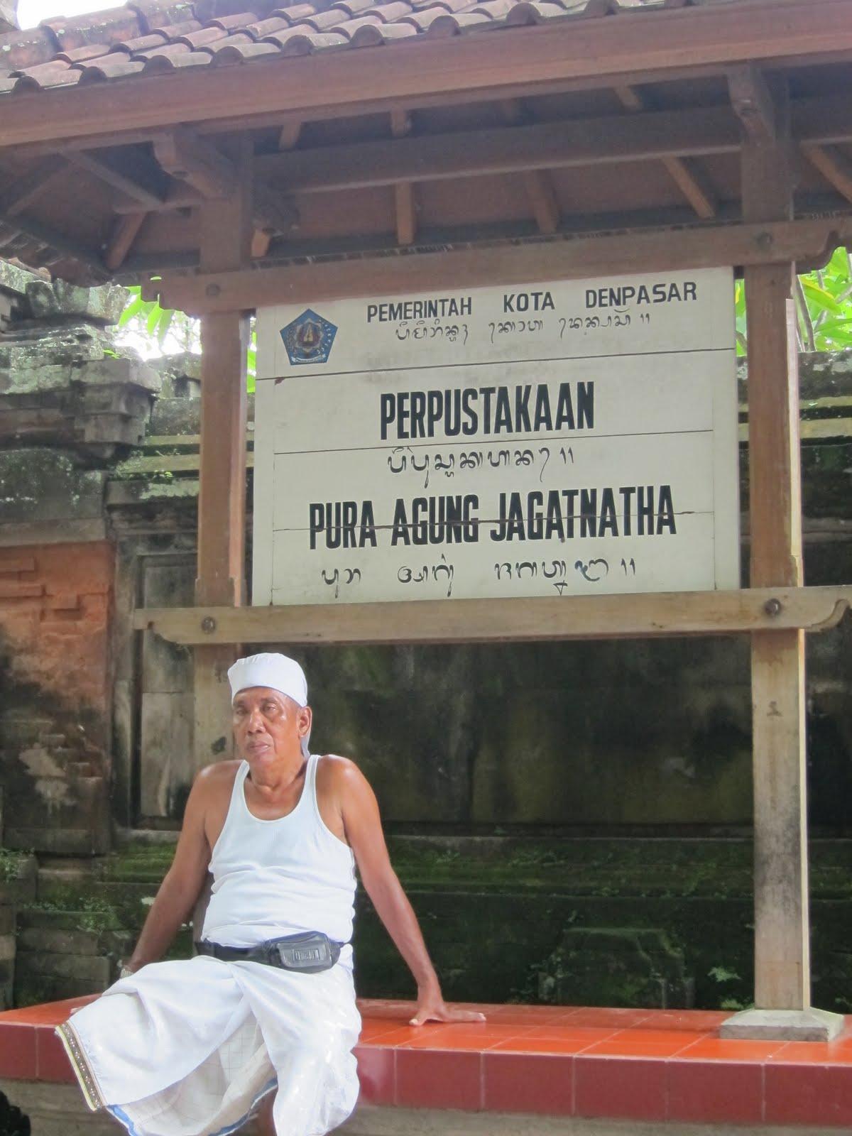 Travels Bali Diving Visits Part 2 Pura Agung Jagatnatha Important
