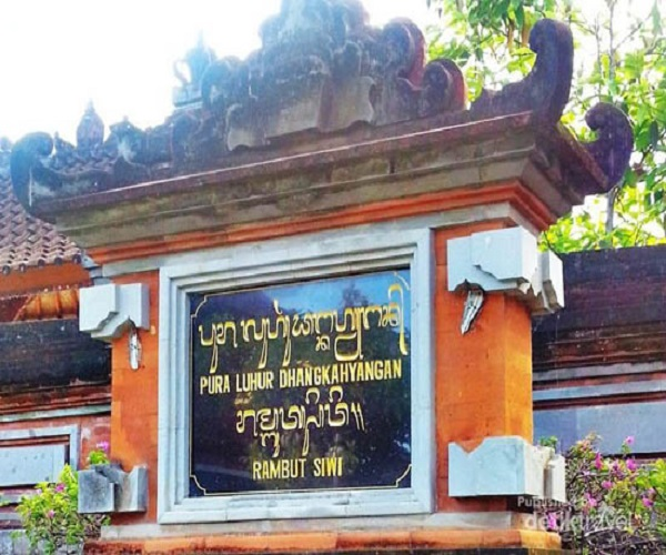 Sekilas Cerita Pura Luhur Rambut Siwi Tokonya Naya Kota Denpasar