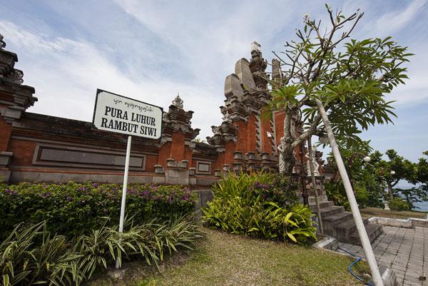 Wisata Religi Bali Pura Luhur Rambut Siwi Jembrana Info Kota