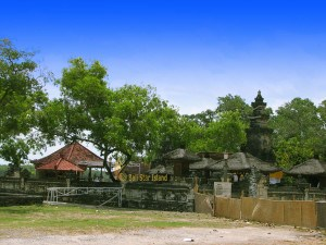 Sakenan Temple Denpasar Bali Places Interest Hindu Temples Pura Kota