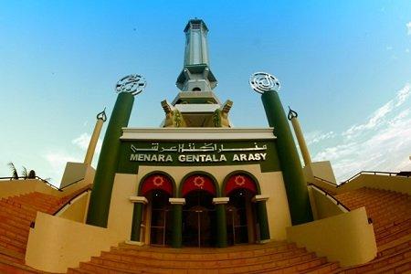 Hari Jambi 3 4 Menara Gentala Arasy Ikon Kota Flp