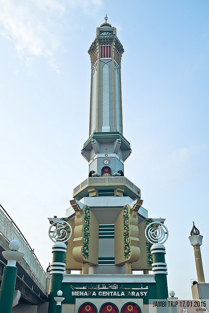 Jambi Menara Gentala Arasy Pitra Dunia Memotret Digital Kota