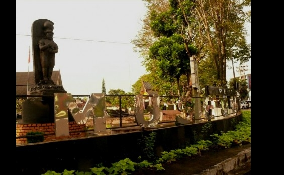 Bhairawa Museum Negeri Berita Foto Tribun Jambi Yoseph Kelik Prirahayanto