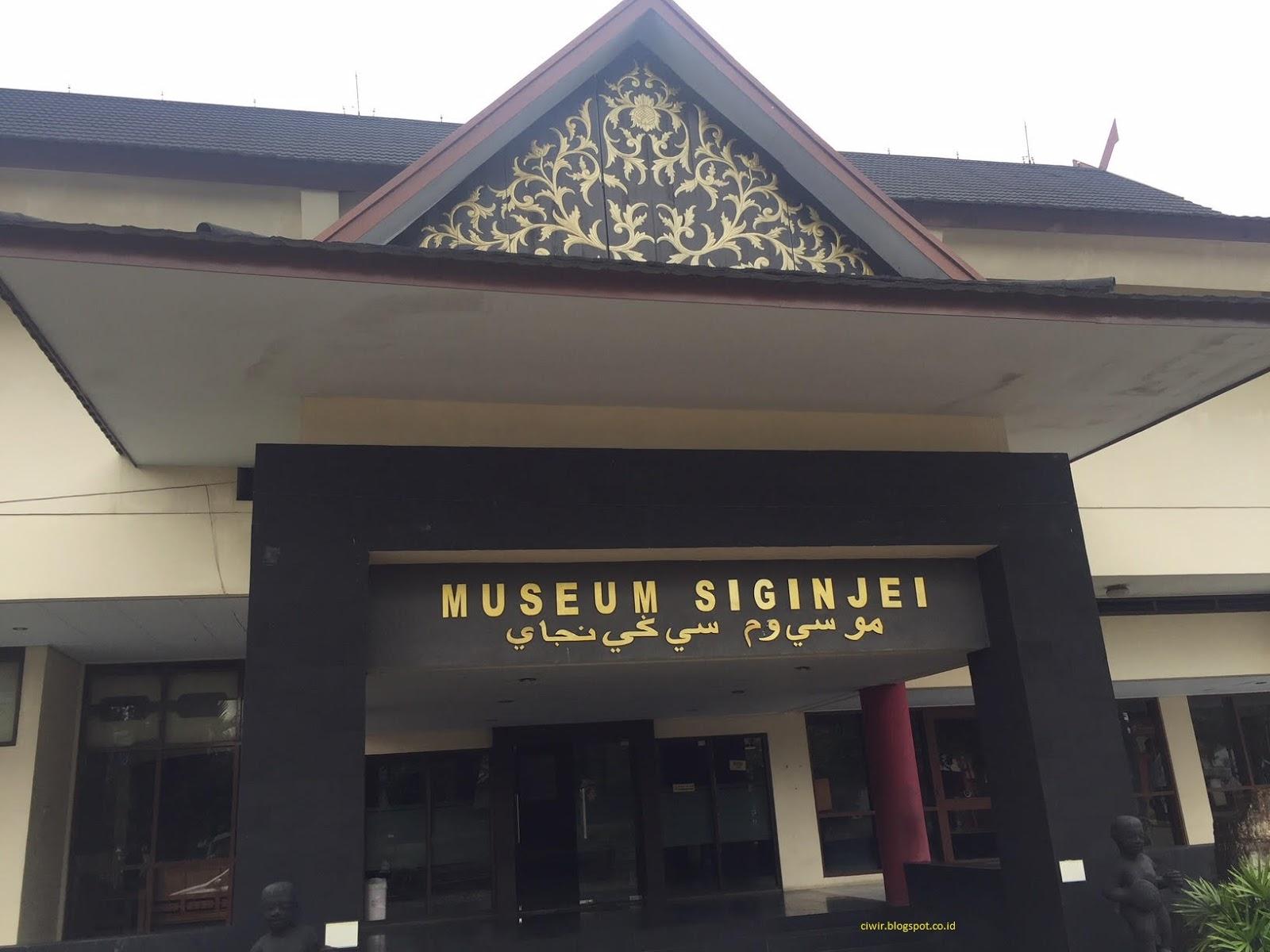 Museum Siginjei Jambi Catatan Kaum Biasa Awalnya Bernama Negeri Dibangun
