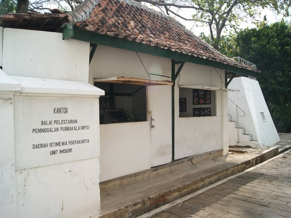 Makam Imogiri Persemayaman Raja Kantor Balai Pelestarian Peninggalan Purbakala Unit