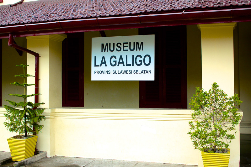 Wonderful Indonesia Fort Rotterdam La Galigo Museum View Benteng Kota
