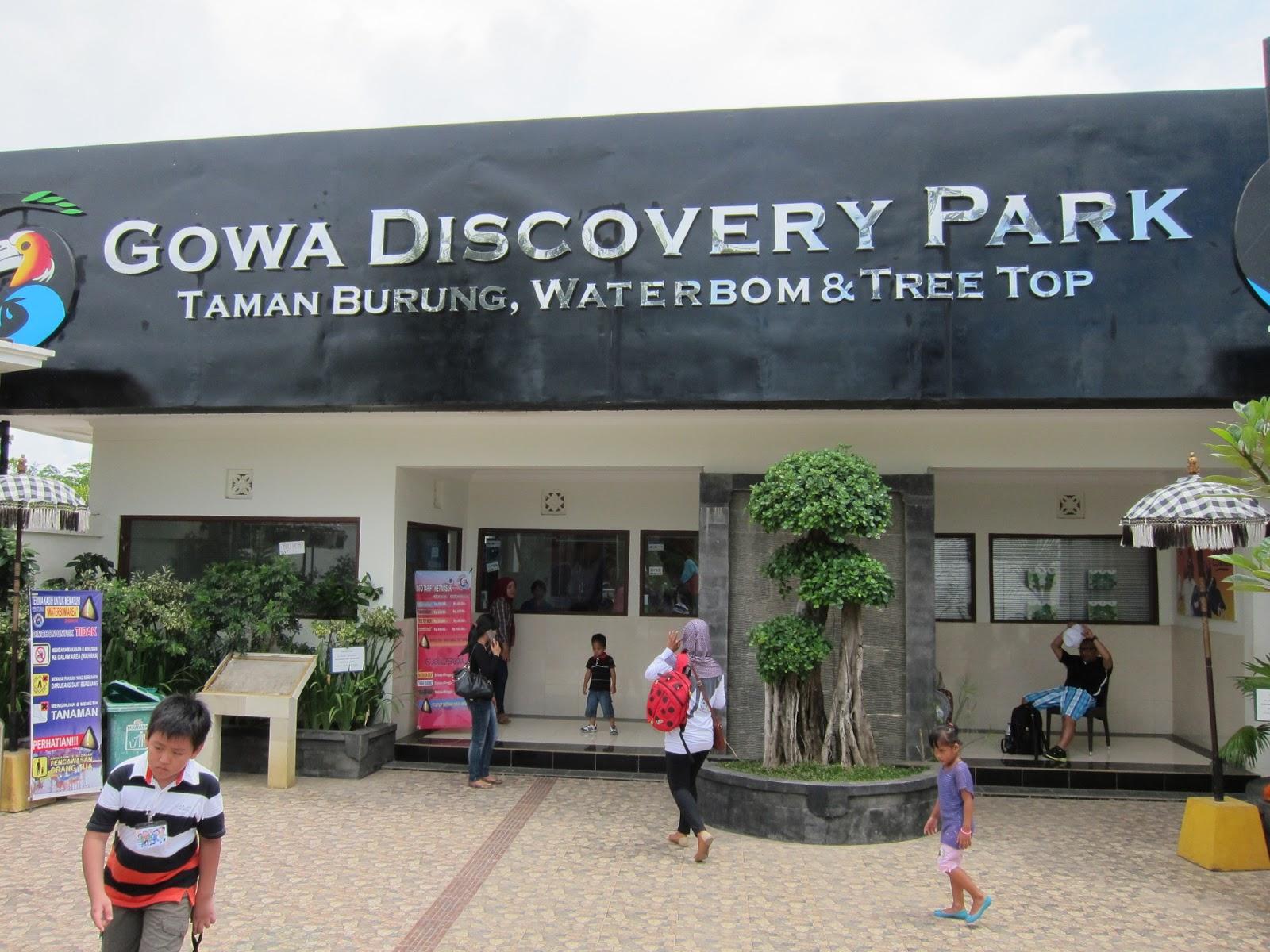 Tempat Wisata 2012 Sulawesi Selatan Taman Gowa Gdp Benteng Rotterdam