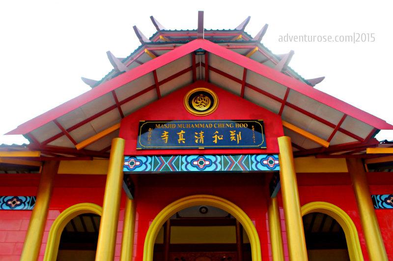 Adventurose Life Adventure Jejak Laksamana Cheng Ho Masjid Muhammad Batam