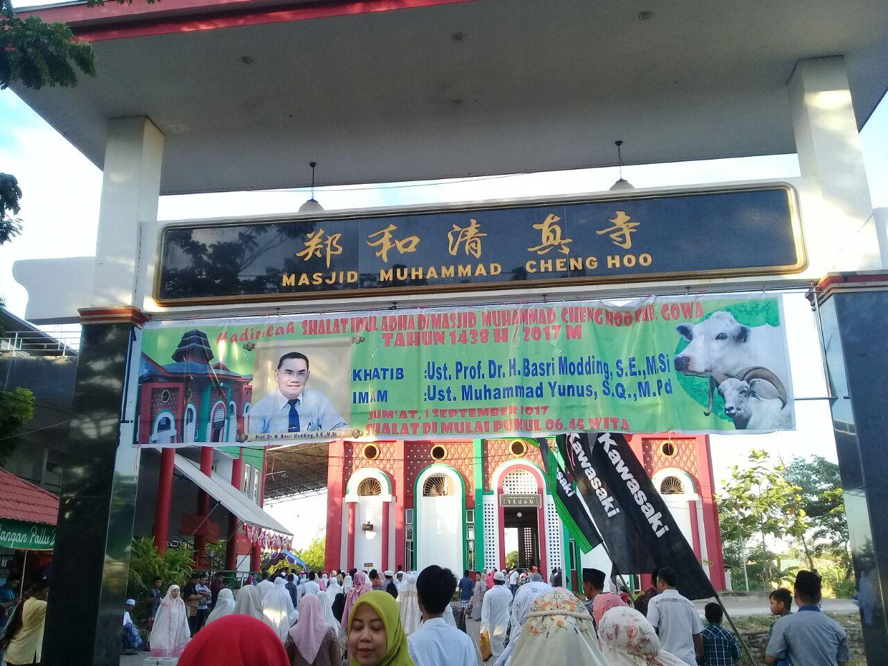 Direktur Pps Umi Makassar Shalat Idul Adha 1438 Hijriah Masjid