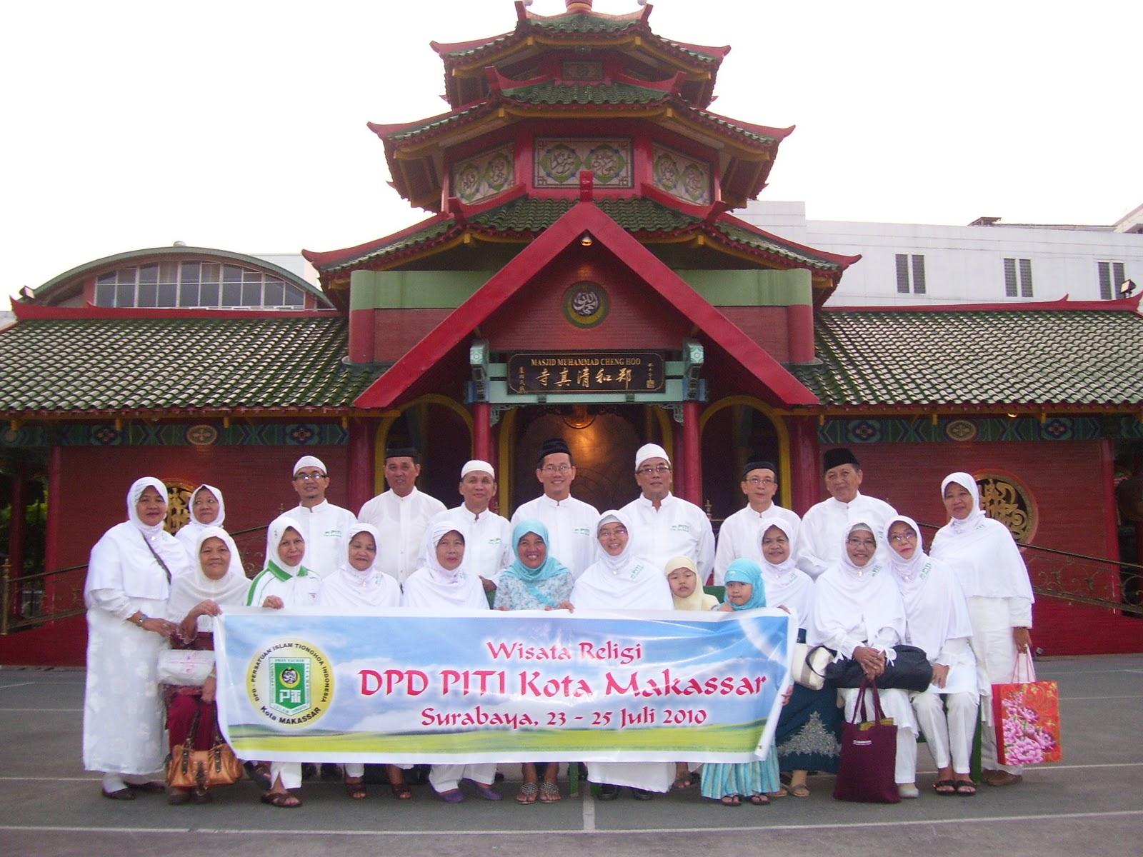 Dpd Piti Kota Makassar Wisata Religi Surabaya Kunjungan Dpw Jawa
