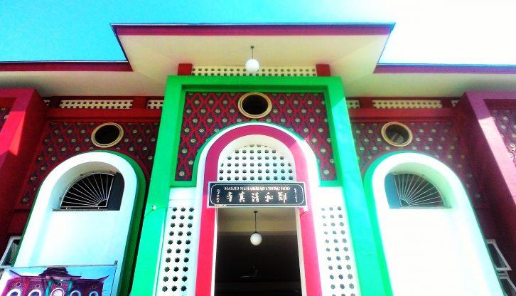 Mahasiswa Stiba Makassar Latih Jamaah Masjid Cheng Ho Metode Ruqyah