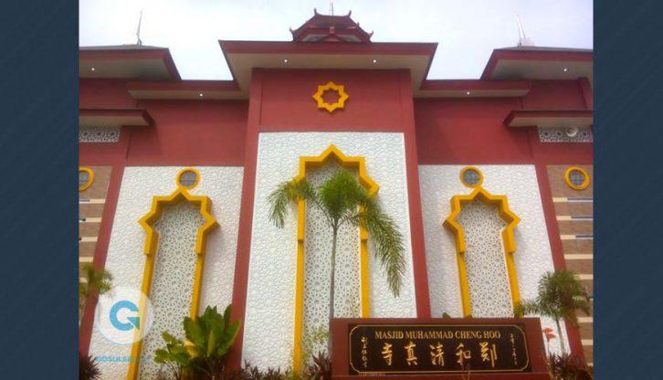 Masjid Cheng Ho Tempat Berkumpulnya Muslim Tionghoa Makassar Berita Foto