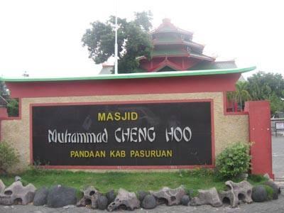 Risalah Mutiara Tauhid Masjid Cheng Ho Surabaya Pandaan Pasuruan Jawa