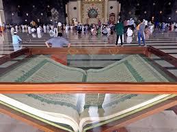 Al Qur Raksasa Masjid Raya Makassar Sulawesi Selatan Virus Cinta
