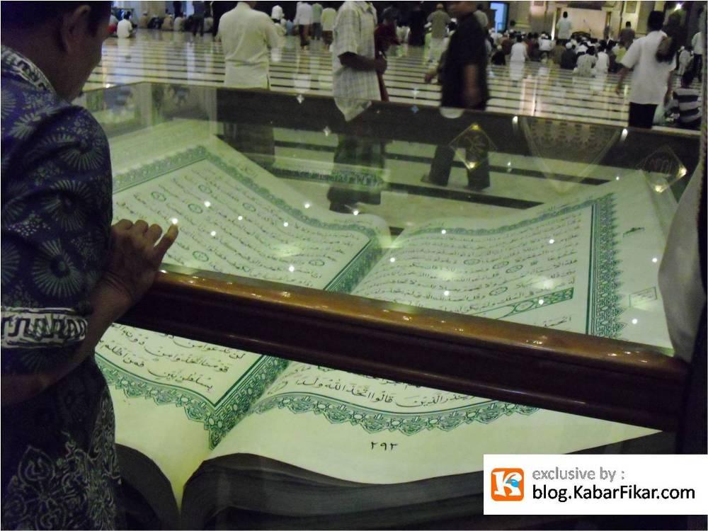 Al Quran Terbesar Mesjid Raya Makassar Kabar Fikar Foto Qur