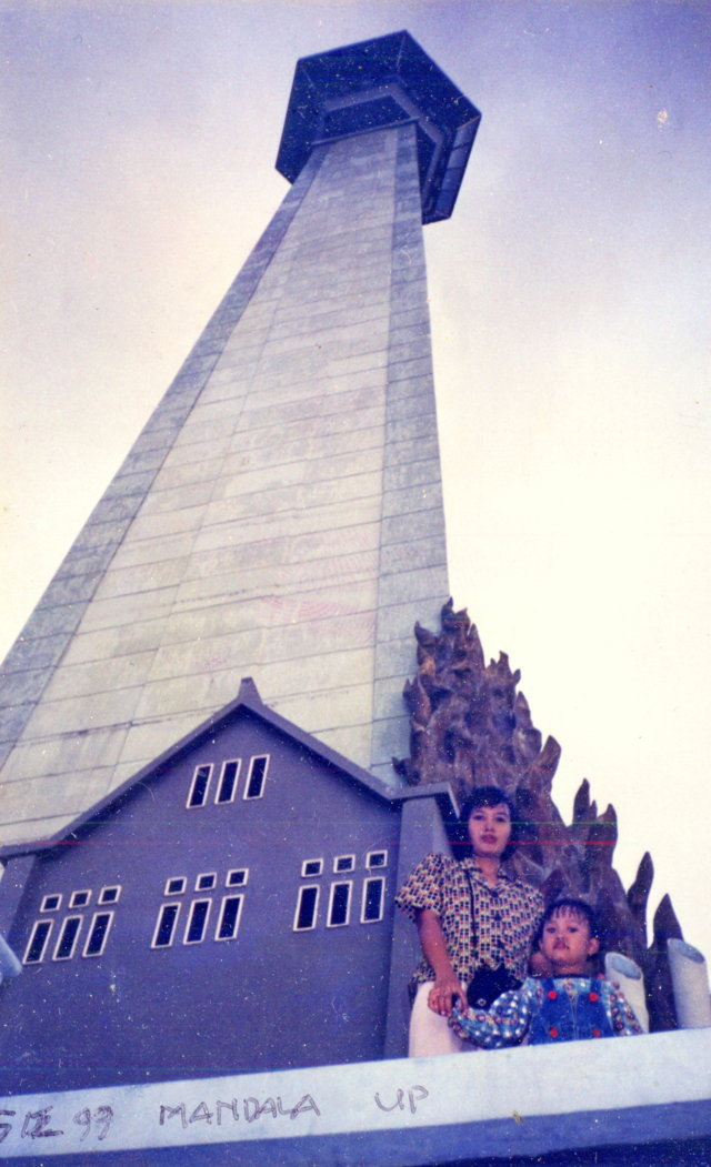 Jalan Monumen Mandala Pembebasan Irian Barat Kota Makassar