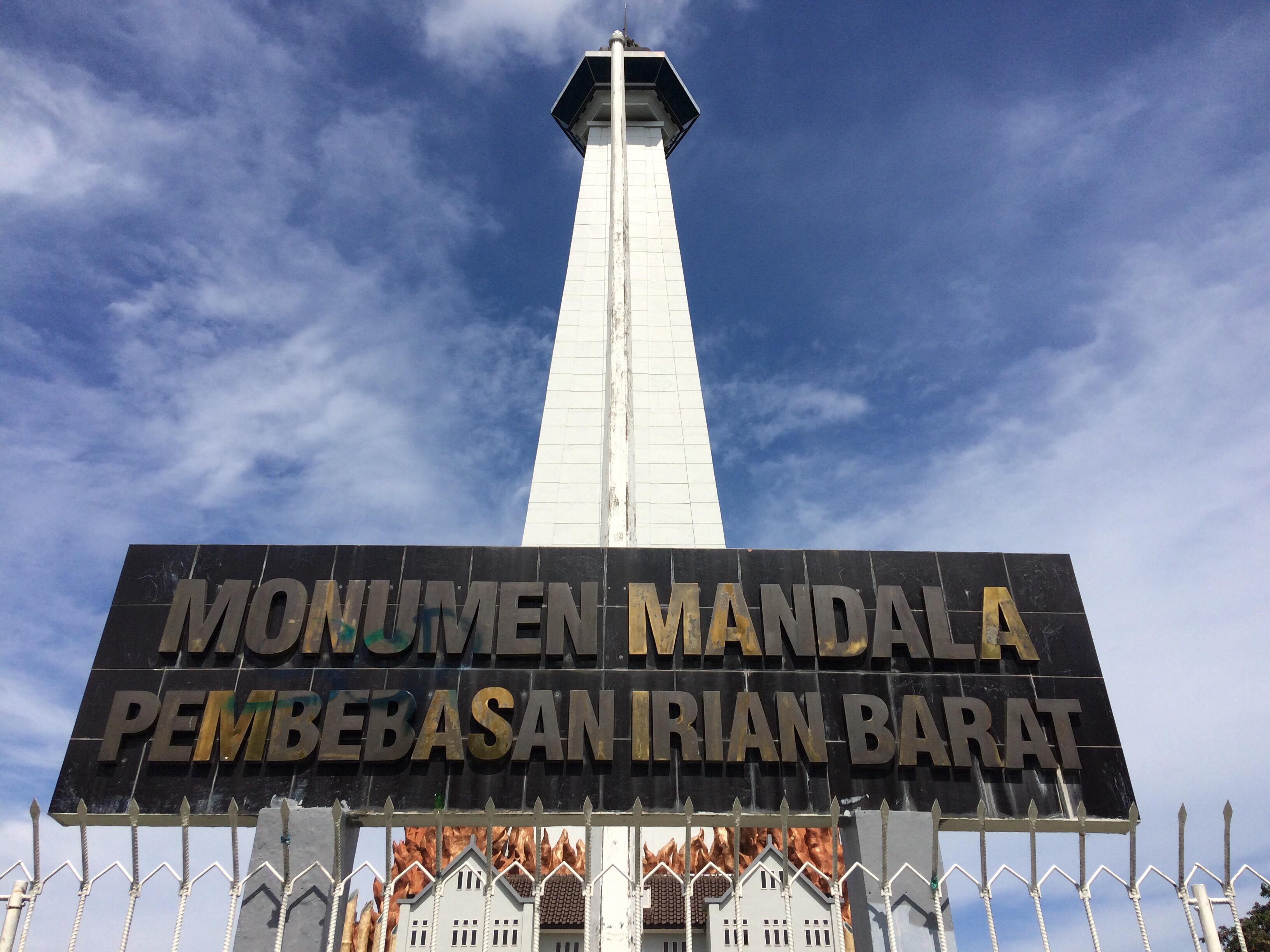 Makassar Gowa Monumen Mandala Bentuknya Hampir Sama Monas Jakarta Menceritakan