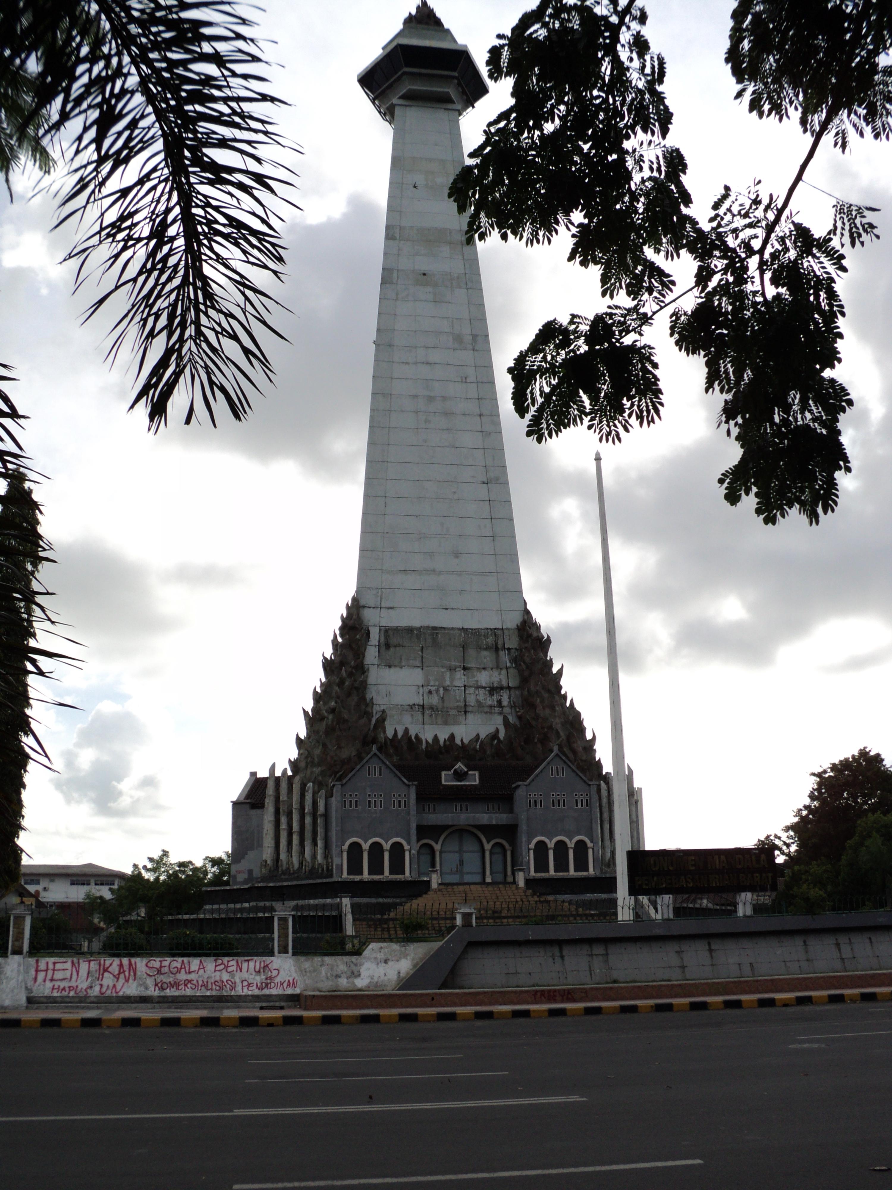 Obyek Wisata Makassar Monumen Mandala Negeriku Soeharto Menjadi Panglima Komando