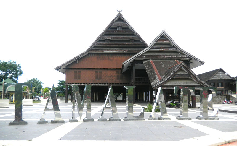 Museum Balla Lompoa Beteng Sungguminasa Makassar South Sulawesi Address Jalan