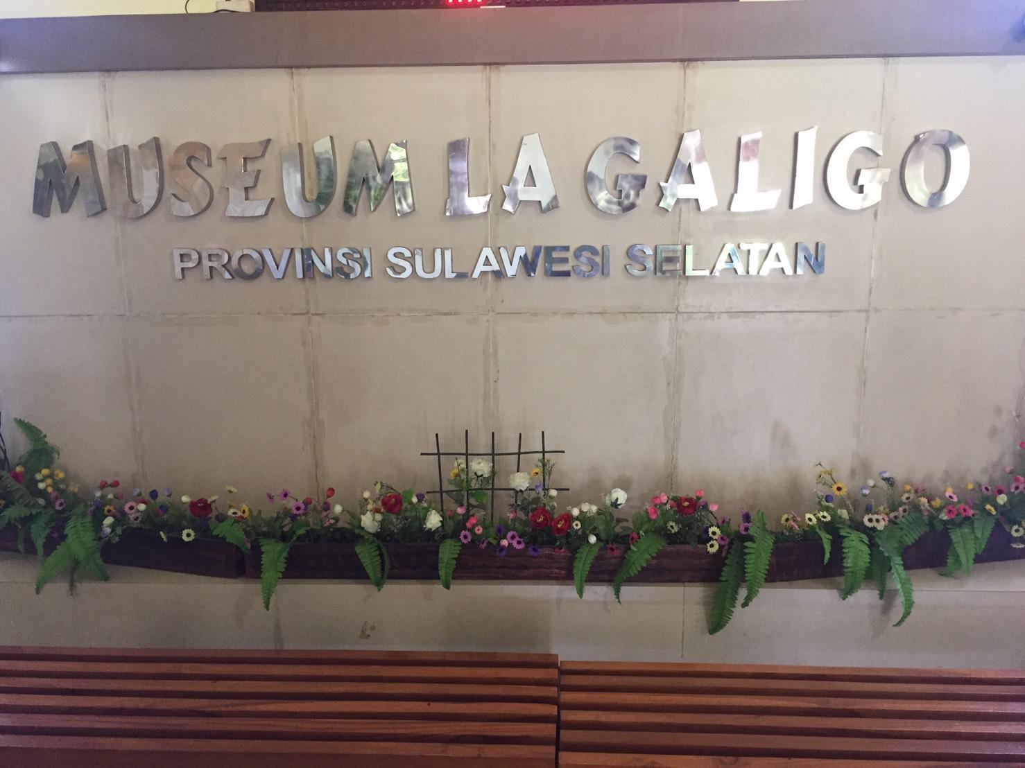 Artikel Anak Pariwisata Strategi Pengelolaan Promosi Museum La Galigo Kota