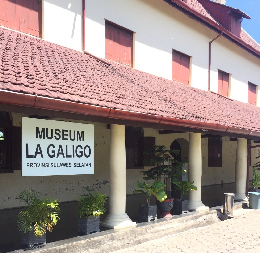 Artikel Anak Pariwisata Strategi Pengelolaan Promosi Museum La Galigo Memiliki