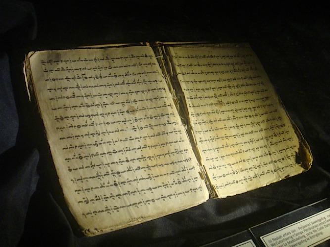 Mengagumi Kekayaan Budaya Bangsa Museum La Galigo Kota Makassar