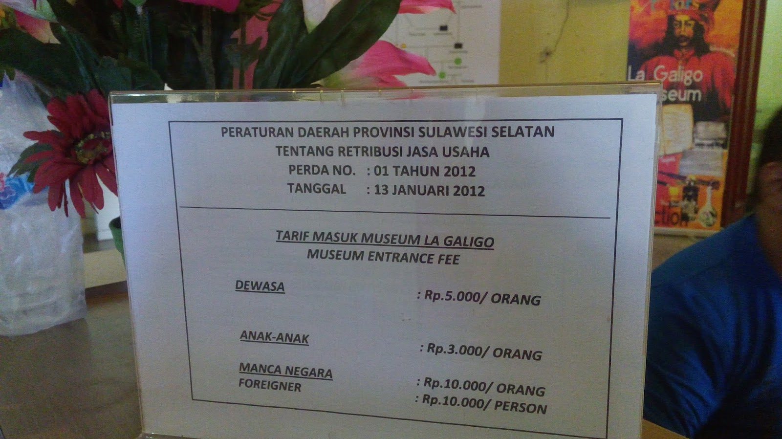 Optimalisasi Fungsi Penting Museum La Galigo Makassar Sebagai Gambar 2