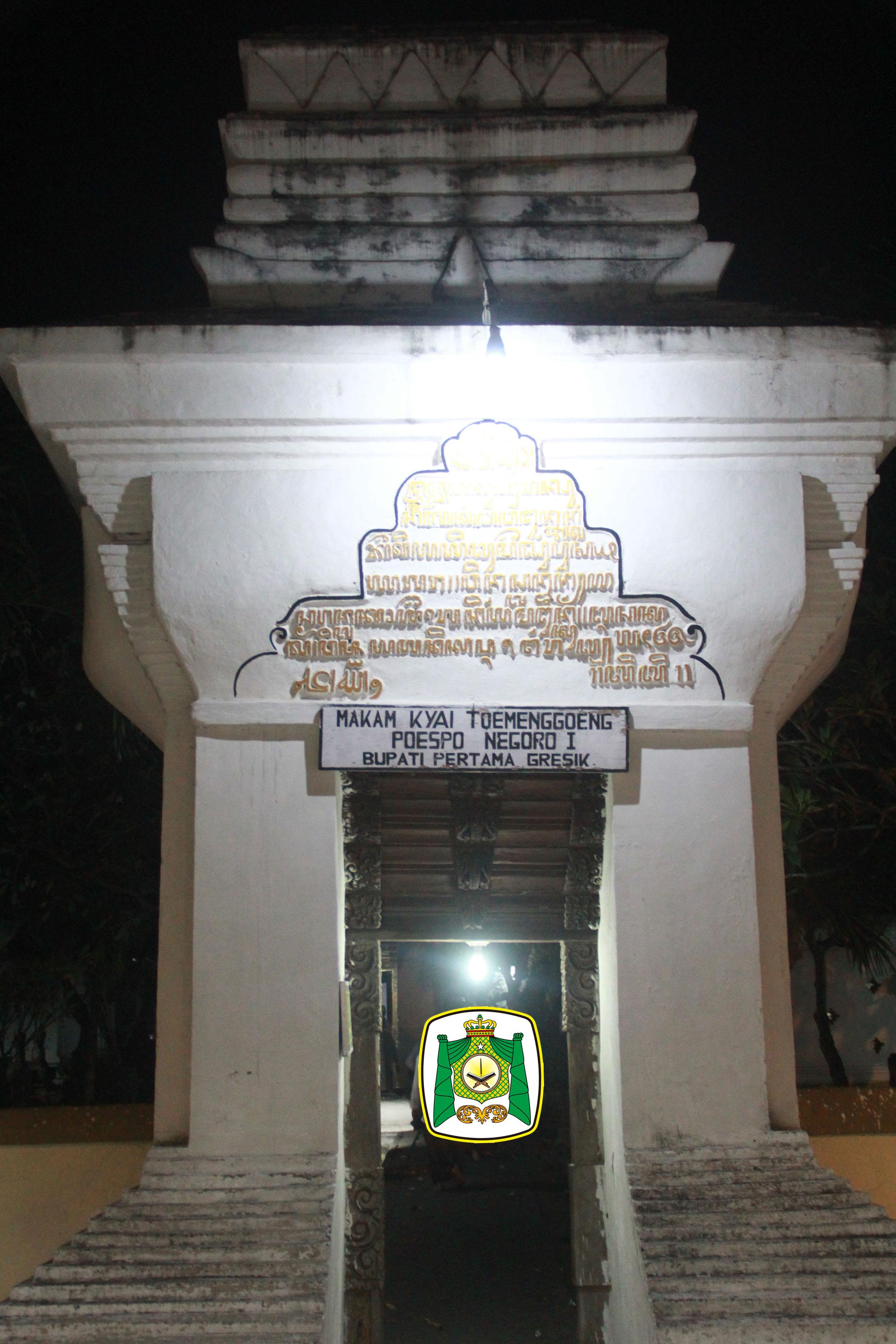 Raden Kyai Tumenggung Poesponegoro Almunawwarah Trans Gapura Paduraksa Bagian Depan