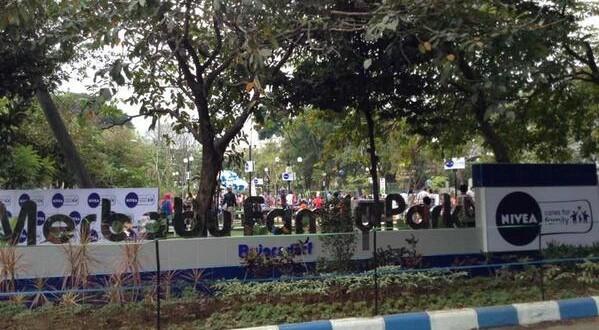 Taman Merbabu Dpd Ldii Kota Malang Nivea