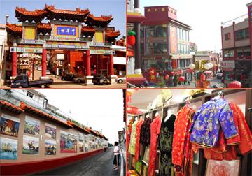 Dondika Blog Experiment Wisata Kampung Cina Lokasinya Berada Pusat Keramaian