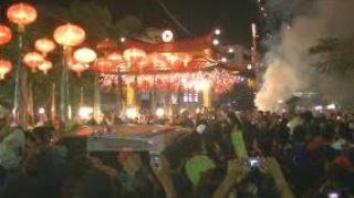 Keindahan Tempat Wisata Kampung Cina Manado Tanahair Kota